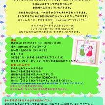 2月21日(火)【お…