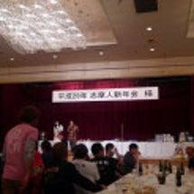 志摩 → 尾鷲 → …