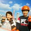 神戸の絶景アイスリン…
