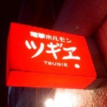 京橋に三店舗目をグラ…