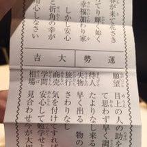 あけおめ&ワタモテ1…
