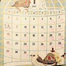 1月営業日完全版