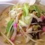 麺 麺 麺