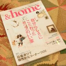 雑誌掲載 &home…