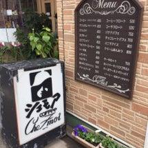 お魚が沢山いる喫茶店…