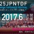 U-25 JAPAN…