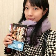 寒い日は読書を♥