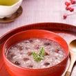 【薬膳】小豆