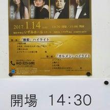 ニューイヤー・オペラ…