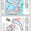 141.なごんちゃん…