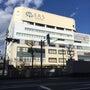 横浜 スパ イアス