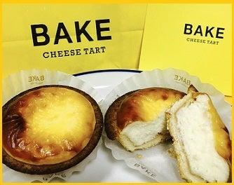 ベイクチーズケーキ2.jpg
