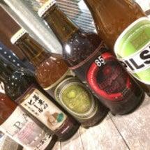 ☆クラフトビール入荷…