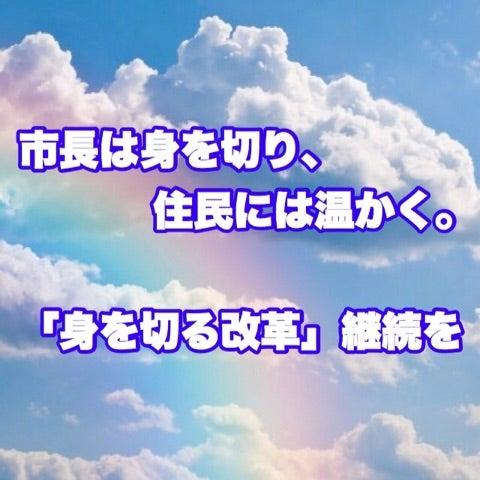 {B2EEFFC4-ED8D-49CE-9CDB-3C75B8529C0D}