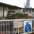 名古屋・東山動物園の…