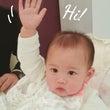 恋ちゃん1歳1ヵ月
