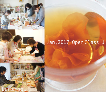 オープンクラスJ2