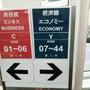 2年ぶり!台湾旅 そ…