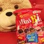 チョコレート Min…