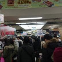 京王百貨店の名物催事…