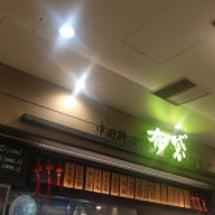 札幌市中央区の麻婆麺…
