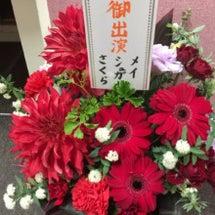 """""""人生は演劇だ!"""""""