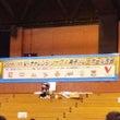 今日も、桜総合体育館