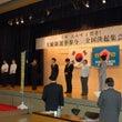 民団が韓国批判?分裂…