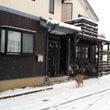 今日も雪かきからスタ…