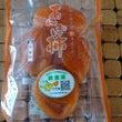 福島県からあんぽ柿が…