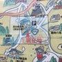 錦町山道調査