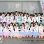 「新春!チーム8祭り…