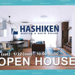OPEN HOUSE…