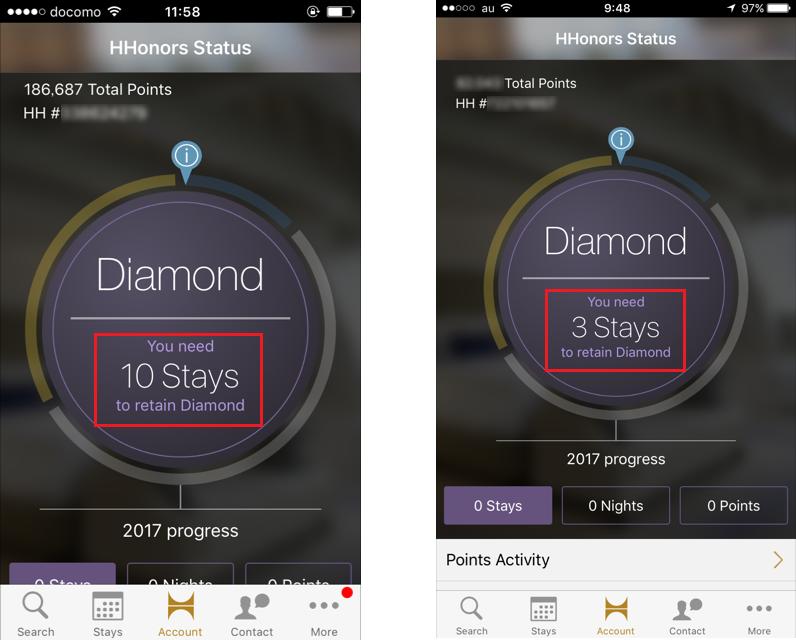hilton hhonores diamond 2017 3