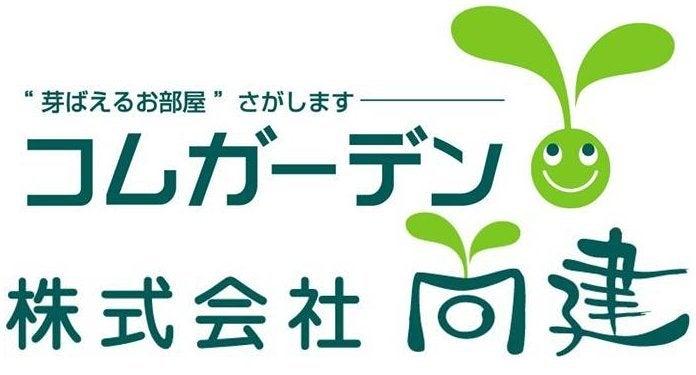千駄木で働く不動産仲介代表のブログ