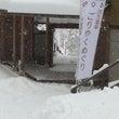 今年一番の大雪