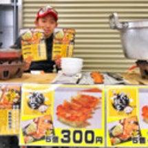 寅ちゃん餃子がヤマダ…