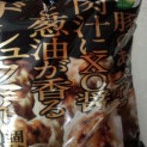 冷凍食品 味の素ザ・…