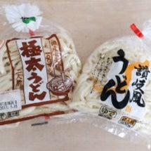 太麺の満腹感。極寒の…