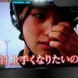 欅坂46・菅井友香*…