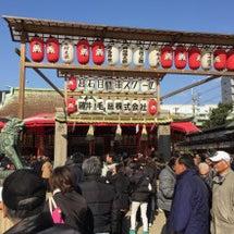 今宮戎神社にお詣りし…