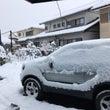 雪は危ないよね⛄️