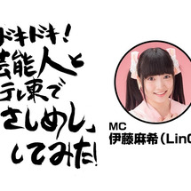 1月16日(月)【L…