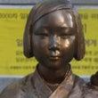 慰安婦像のモデルは米…