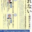 3.10(金)3・1…