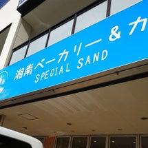 茅ヶ崎・フレスポ1階…