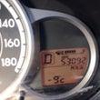 マ…マイナス9℃…‼…