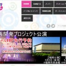 1月15日(日)【H…