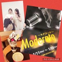 音楽劇『モデラート』