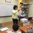 七田式小学生コースの…